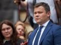 Богдан написал заявление об отставке – СМИ