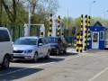 Венгрия запретила въезд гражданам Украины