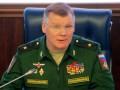 Москва назвала условия для возобновления ДРСМД