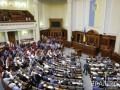 Рада отложила законопроект об отмене депутатской неприкосновенности до августа