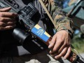 За прошедшие сутки на Донбассе ранили четверых боевиков - разведка