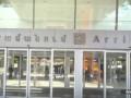 В Армении работники аэропорта присоединились к протестам