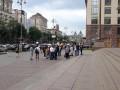 В Киеве из здания мэрии экстренно эвакуировали людей