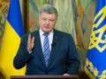 Порошенко внес закон о прекращении дружбы с РФ