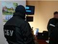 СБУ раскрыла схему незаконного получения паспортов стран ЕС в Украине