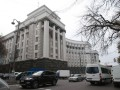Ляшко обнародовал предварительный состав правительства