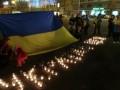 В городах Украины выложили тризубы из свечей за единство страны
