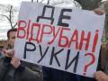Порошенко встретился с народом на Михайловской площади