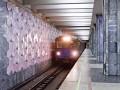 В метро Харькова пассажир упал на рельсы