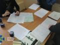 СБУ раскрыла схему миллионных хищений из Фонда госимущества