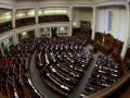 Рада разрешила гражданам ловить чиновников на взятках