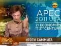 Российский телеканал снял с эфира ведущую, показавшую средний палец во время выпуска новостей