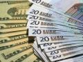 В Украине с сегодняшнего дня можно покупать валюту онлайн