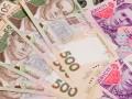 Семьям погибших участников АТО выплатили 678 млн грн помощи