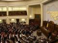 Рада начала процедуру рассмотрения назначения омбудсмена