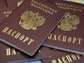 Украинцы пытались проникнуть в зону ООС с паспортами РФ – штаб