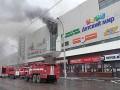 Востриков опубликовал видео начала пожара в ТЦ Кемерово