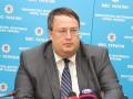 Генерал Шайтанов готовил покушение на Авакова - Геращенко