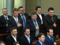 Коммунисты и часть регионалов отказались встать во время исполнения оппозицией гимна Украины