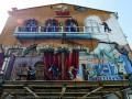 Граффити на Львовской площади в Киеве зарисовывают ради нового - патриотического