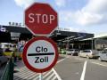 Из Польши депортируют 21 задержанного украинца
