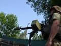 Штаб: Под Авдеевкой ранены четверо военных
