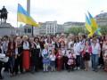 В Лондоне 200 украинцев вышли на МегаМарш в вышиванках