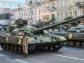 Стала известна программа мероприятий на День защитника Украины