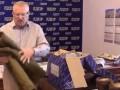 Жириновский отправил Яценюку буржуйку и ватник