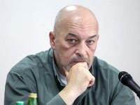 Онлайн-конференция: Георгий Тука ответил на вопросы читателей