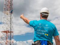 Киевстар первым запустил 3G в Житомире