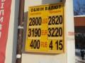 Гривна продолжает укрепляться: Курс валют на 15 января