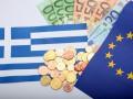 МВФ предварительно согласился выделить Греции кредит