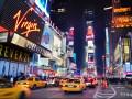 Где продают самые дорогие квартиры в мире: ТОП-5 городов