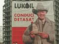 Власти Румынии свернули работу нефтеперерабатывающего завода Лукойла