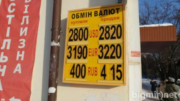 В обменниках можно купить доллар в среднем за 28.20 грн