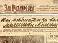 Россия рассекретила архивы об освобождении Польши