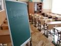 В КГГА обещают установить камеры наблюдения во всех школах Киева