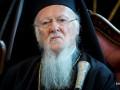 В Киев прилетел патриарх Варфоломей - СМИ