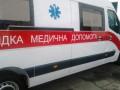 В Мариуполе пациент больницы выпрыгнул с восьмого этажа
