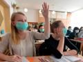 В Украине отменили итоговую аттестацию в 4 и 9 классах