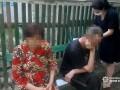 Под Одессой родители посадили на цепь 11-летнюю дочь
