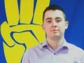 В Херсоне свободовца судили за мелкое хулиганство