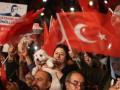 В Стамбуле прошли протесты из-за отмены результатов выборов