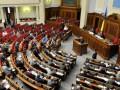 Наши миллионы: депутатские льготы, зарплаты и траты (ВИДЕО)