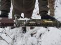 СБУ предотвратила теракт на Донбассе