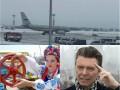 Итоги 11 января: Украина без российского газа, смерть Дэвида Боуи и самолет РФ в Киеве
