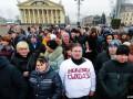 Протестующих против Лукашенко в Минске разогнали грузовиками