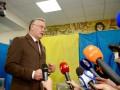 Интерпол отказал России по делу экс-министра Украины