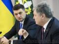 Гройсман обвинил Порошенко в грязных интригах